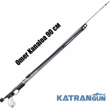Арбалет для подводной охоты Omer Kanaloa 90 см
