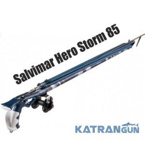 Арбалет підводний Salvimar Hero Storm 85