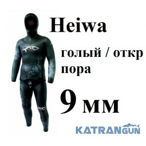 Зимний гидрокостюм для подводной охоты  XT Diving Pro Heiwa 9 мм; голый / открытая пора