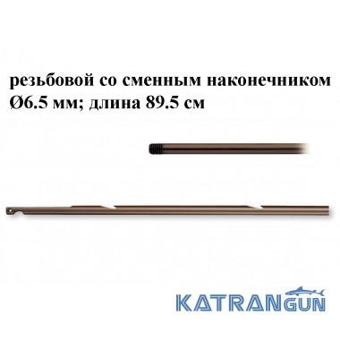 Гарпун резьбовой Omer со сменным наконечником; Ø6.5 мм; длина 89.5 см