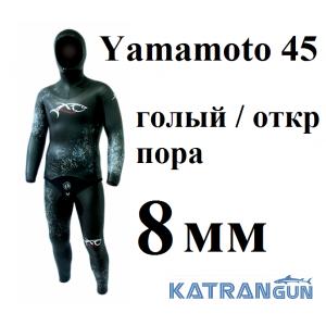 Гидрокостюм для подводной охоты 8 мм XT Diving Pro Yamamoto 45; голый / открытая пора