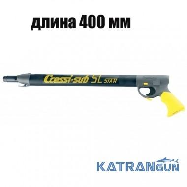 Бюджетное ружье для подводной охоты Cressi Sub SL Star 40 см