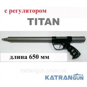 Титанова Зелінка Гориславця 650мм, зміщення 90мм, з регулятором