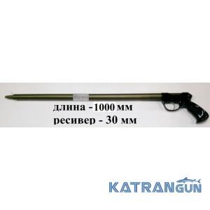 Пневматическое подводное ружье Zelinka Pro 9 (ресивер 30 мм), 1000 мм