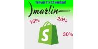 Только 10 и 11 ноября - до 30% на товары бренда Marlin!