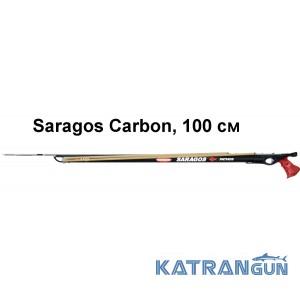 Карбоновий арбалет для підводного полювання Pathos Saragos Carbon, 100 см