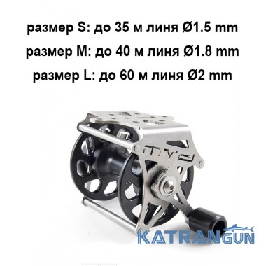 Катушка MVD Reel Vertical NS для Predator zeso 82, 90, 100, 110, 120 см
