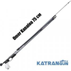 Арбалет для подводной охоты Omer Kanaloa 75 см