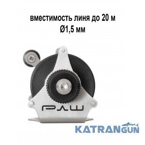 Катушка MVD Reel Vertical STA Extra Small для Predator zeso 55