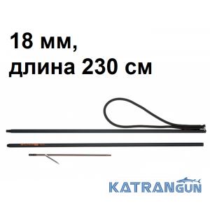 Гавайка двухколенная Salvimar Pole Spear 18 мм, длина 230 см