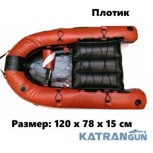 Буй-пліт для підводного полювання KatranGun Плотик (від LionFish) (120 х 78 х 15 см, червоний)