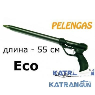 Ружье для подводной охоты для начинающих Pelengas Eco 55