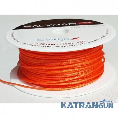 Линь для арбалетів Salvimar Cymax 1,25 мм; помаранчевий