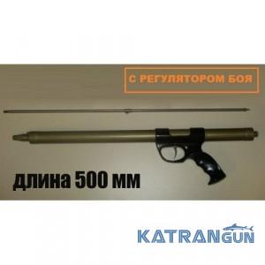 Дюралевая зелинка Королевского 500 мм; с регулятором силы боя