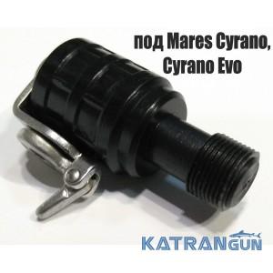 Магнитный линесброс под Mares Cyrano, Cyrano Evo (производитель Pelengas)