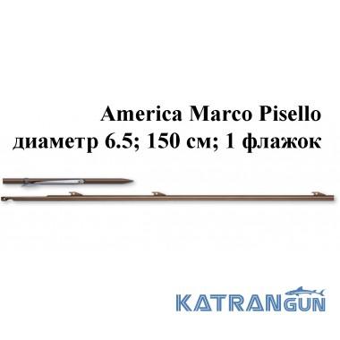 Гарпун Omer America Marco Pisello діаметр 6.5; 150 см