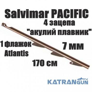 Гарпуны подводной охоты Salvimar PACIFIC; 7 мм; 1 флажок Atlantis; 170 см