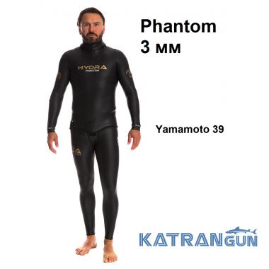 Гидрокостюм для фридайвинга Hydra Phantom 3 мм; черный