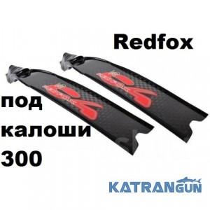 Карбоновые ласты C4 Redfox PL (под калоши 300)