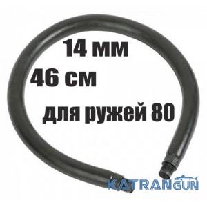 Тяга Salvimar латексная кольцевая 14 мм; 46 см х 80