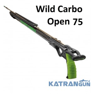 Арбалет карбоновый Salvimar Wild Carbo Open 75