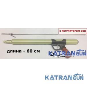 Дюралевая зелинка Гориславца 600 мм; с регулятором силы боя; светлый анод