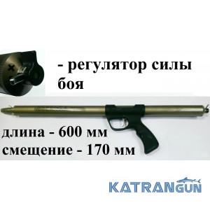 Зелинка ружье для подводной охоты Zelinka Techno 60 см сдвиг 17 см с  регулятором