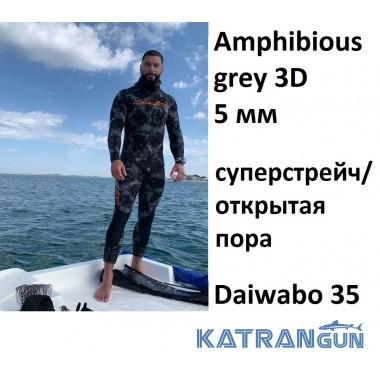 Гидрокостюм SigmaSub Amphibious grey 3D 5 мм; суперстрейч/открытая пора; Daiwabo 35