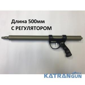 Рушниця системи Зелінського Жені Банітова Pro Master 500 мм
