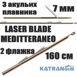 """Гарпун Salvimar LASER BLADE MEDITTERANEO; 7 мм; 3 акульих плавника """"shark fins""""; 2 флажка; 160 см"""