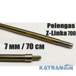 Гарпун резьбовой калёный Pelengas Sandvik; 7 мм; 700 мм; под Pelengas Z-Linka 70