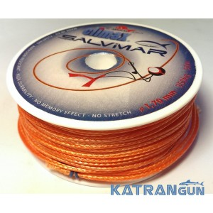 Лінь для арбалета Salvimar Cymax 1,7 мм