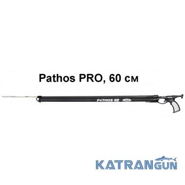 Якісний невеликий арбалет Pathos Pro, 60 см