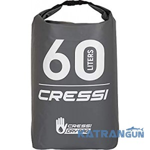 Гермомешок для плавания Cressi Sub Dry Back Pack Grey 60 л