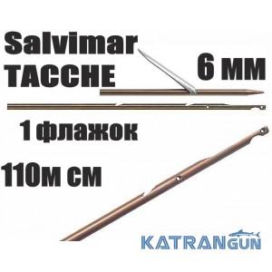 Гарпуны таитянские Salvimar TACCHE; нержавеющая сталь 174Ph, 6 мм; 1 флажок; 110 см