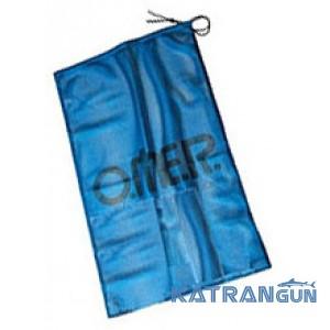Сітка для підводного полювання Omer Blue, 50x80 см