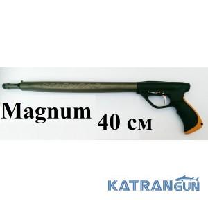 Короткое подводное ружьё Pelengas 40 Magnum