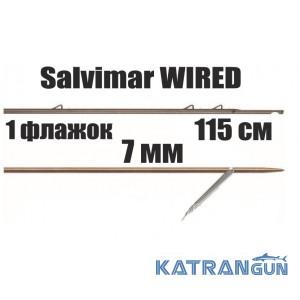 Гарпун таитянский Salvimar WIRED; 7 мм; 1 флажок; 115 см
