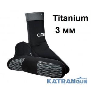 Безшовні шкарпетки Omer Titanium 3 мм