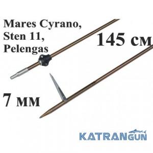 Гарпун для підводного полювання Salvimar Air для Mares Cyrano, Sten 11, Pelengas, розжарений, 174 ph; 7 мм; під рушниці 145 см