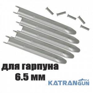 Флажки для гарпуна Salvimar (5 флажков + 5 заклёпок); 6,5 мм