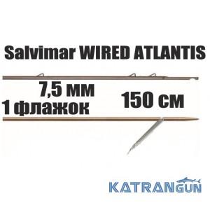 Гарпуны подводные таитянские Salvimar WIRED ATLANTIS; 7,5 мм; 1 флажок; 150 см