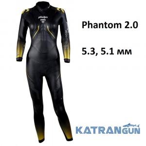 Жіночий гідрокостюм для тріатлону Phelps Phantom 2.0; 5.3, 5.1 мм
