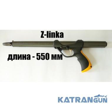 Рушниця системи Зелінського Pelengas Z-linka 55; зміщена рукоятка