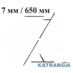 Гарпун Beuchat 7 мм; 650 мм; со съемным наконечником, оцинкованный