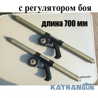 Зелинка мирошка Мирошниченко 700 мм