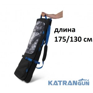 Складная сумка на роликах для подводного снаряжения Omer Trolley 175x40 см