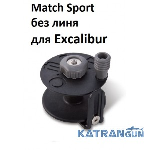 Котушка Omer Match Sport 50 для Excalibur; без ліня