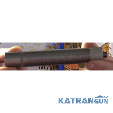 Маленький підводний ліхтар Aqua-Led Аварійний