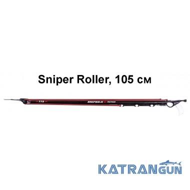 Арбалет роликовый Pathos Sniper Roller, 105 см